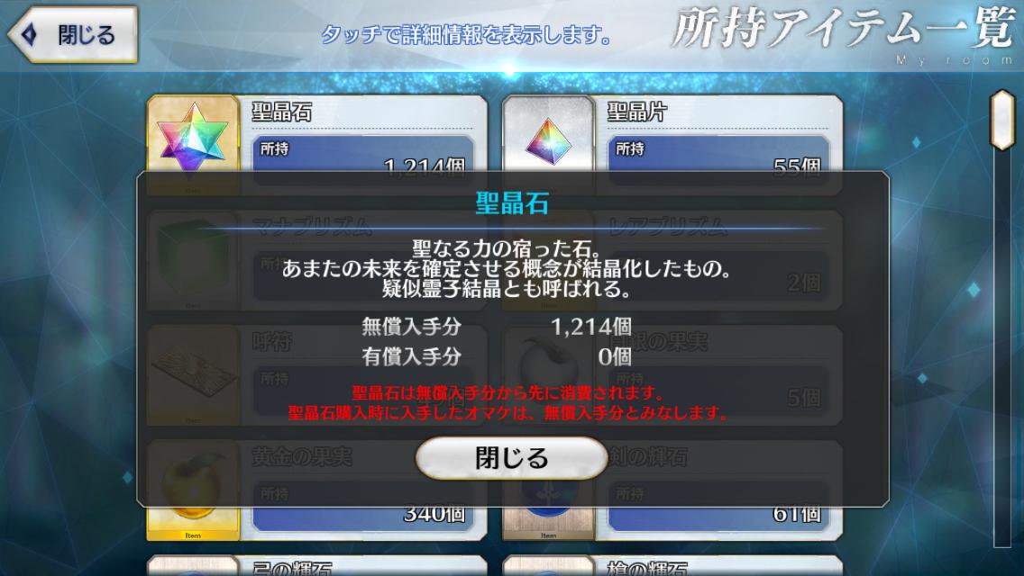 f:id:yoshi120902:20190806222210p:plain