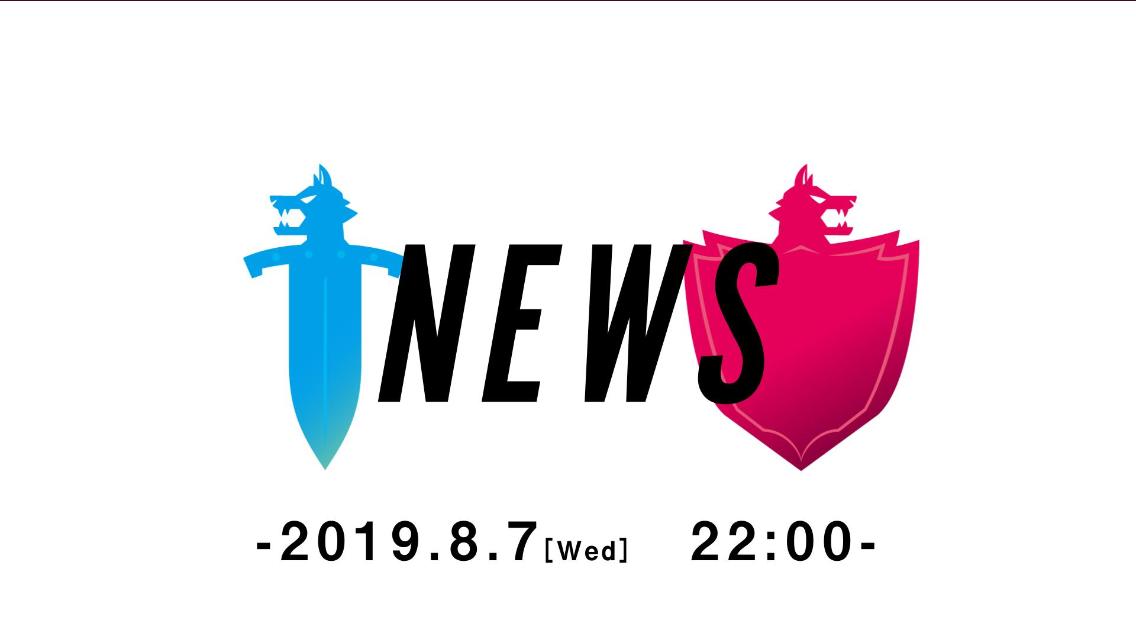 f:id:yoshi120902:20190808081512p:plain