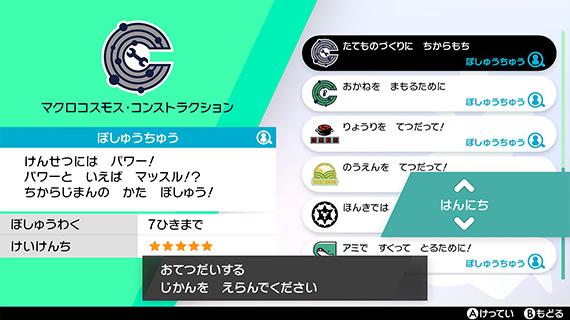 f:id:yoshi120902:20190808095438j:plain