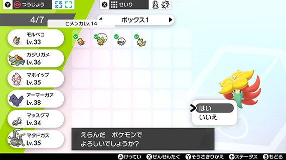 f:id:yoshi120902:20190808100419j:plain