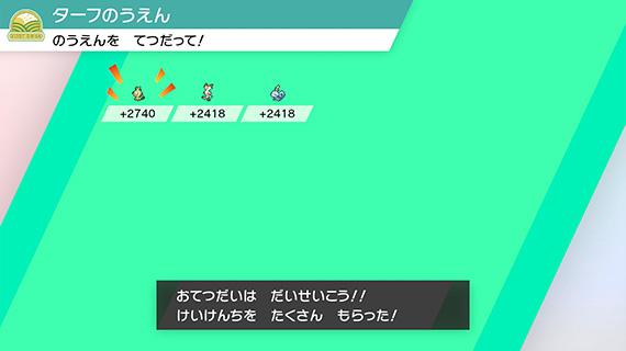 f:id:yoshi120902:20190808100626j:plain