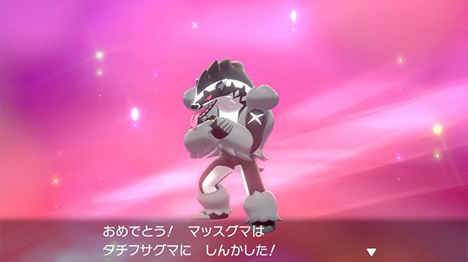 f:id:yoshi120902:20190808105229j:plain