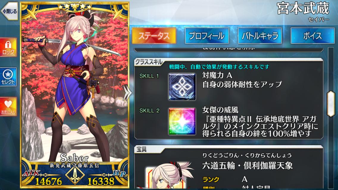 f:id:yoshi120902:20190808205827p:plain