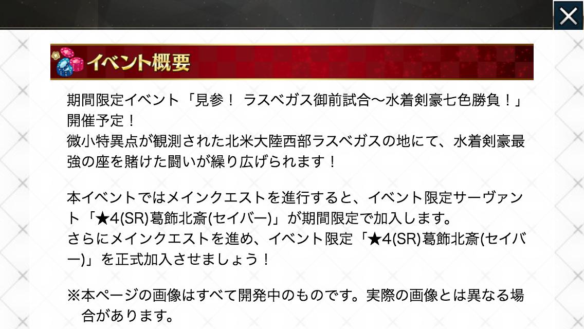 f:id:yoshi120902:20190809215417p:plain