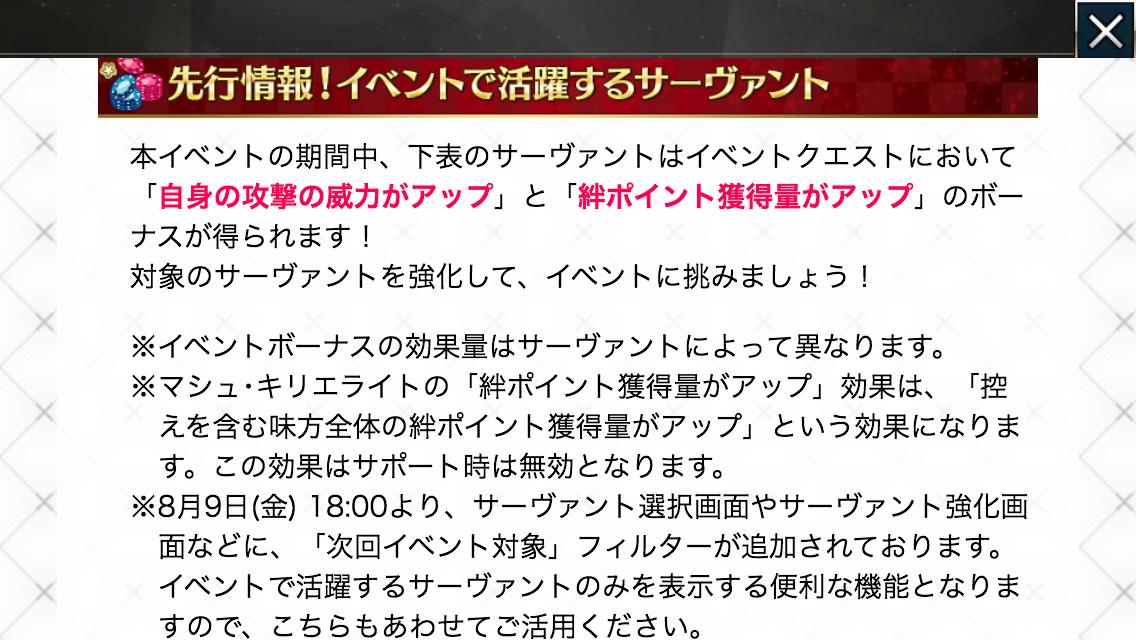 f:id:yoshi120902:20190809220219p:plain