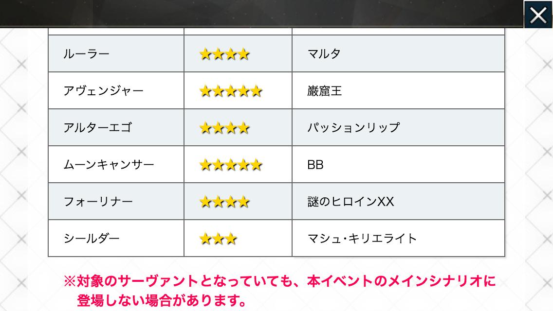 f:id:yoshi120902:20190809220753p:plain