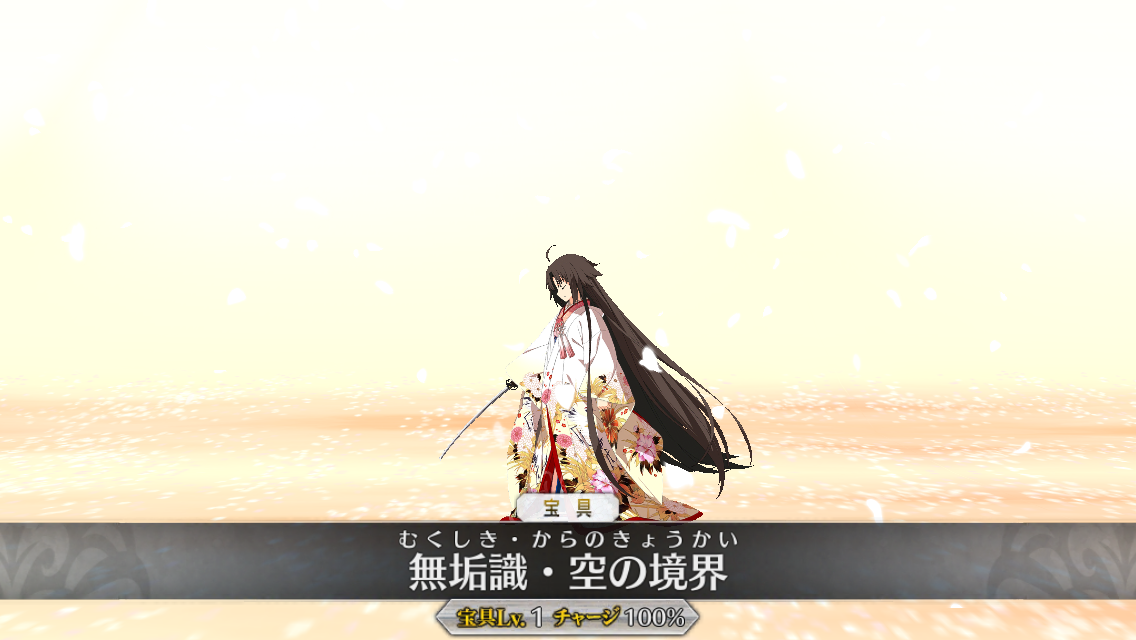 f:id:yoshi120902:20190811213006p:plain