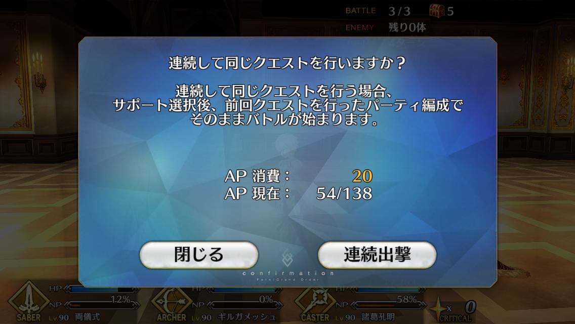 f:id:yoshi120902:20190811220639p:plain