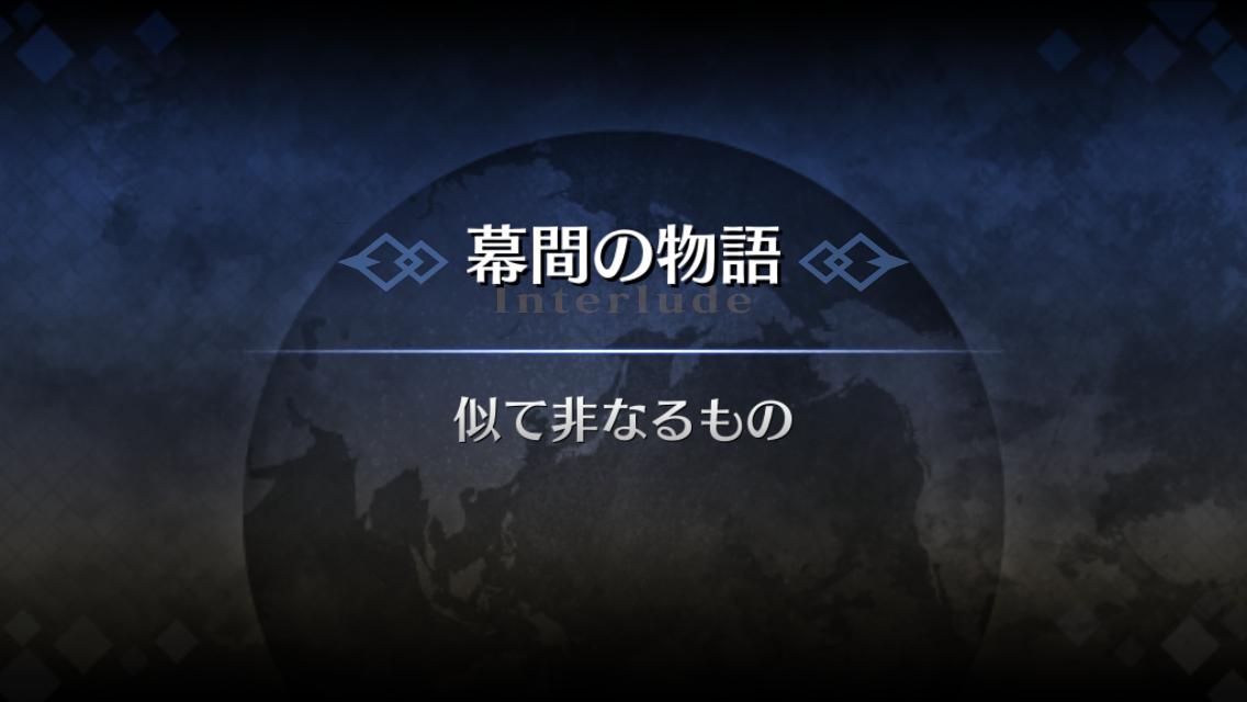f:id:yoshi120902:20190812222942p:plain