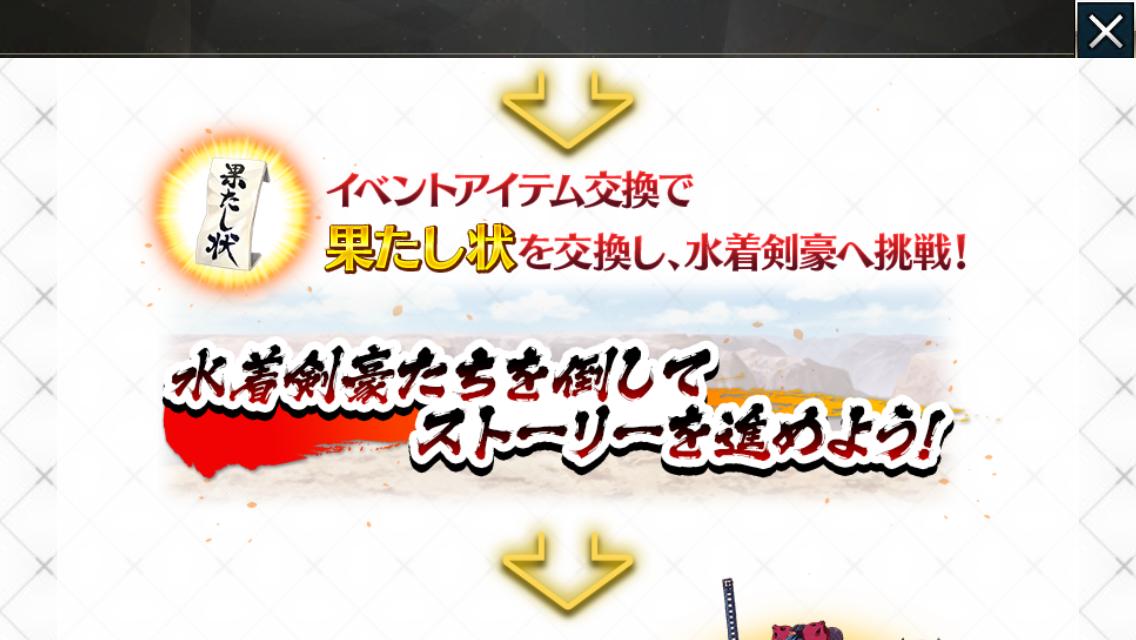 f:id:yoshi120902:20190813204429p:plain