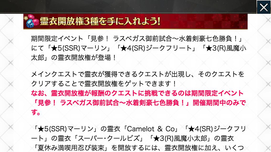 f:id:yoshi120902:20190813211343p:plain