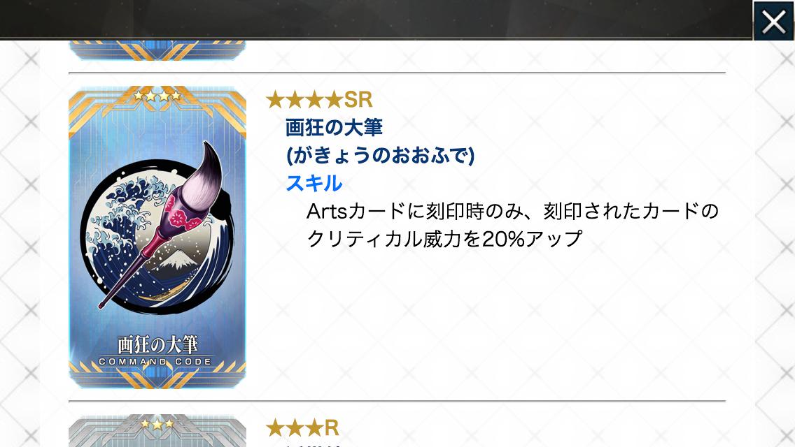 f:id:yoshi120902:20190813212219p:plain