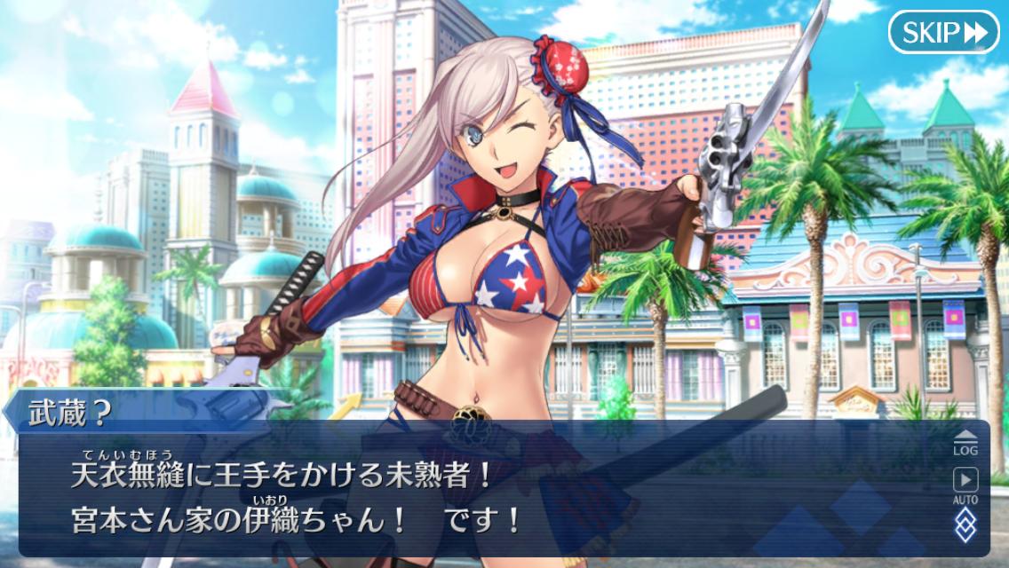 f:id:yoshi120902:20190814231652p:plain