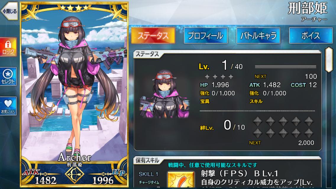 f:id:yoshi120902:20190815215538p:plain