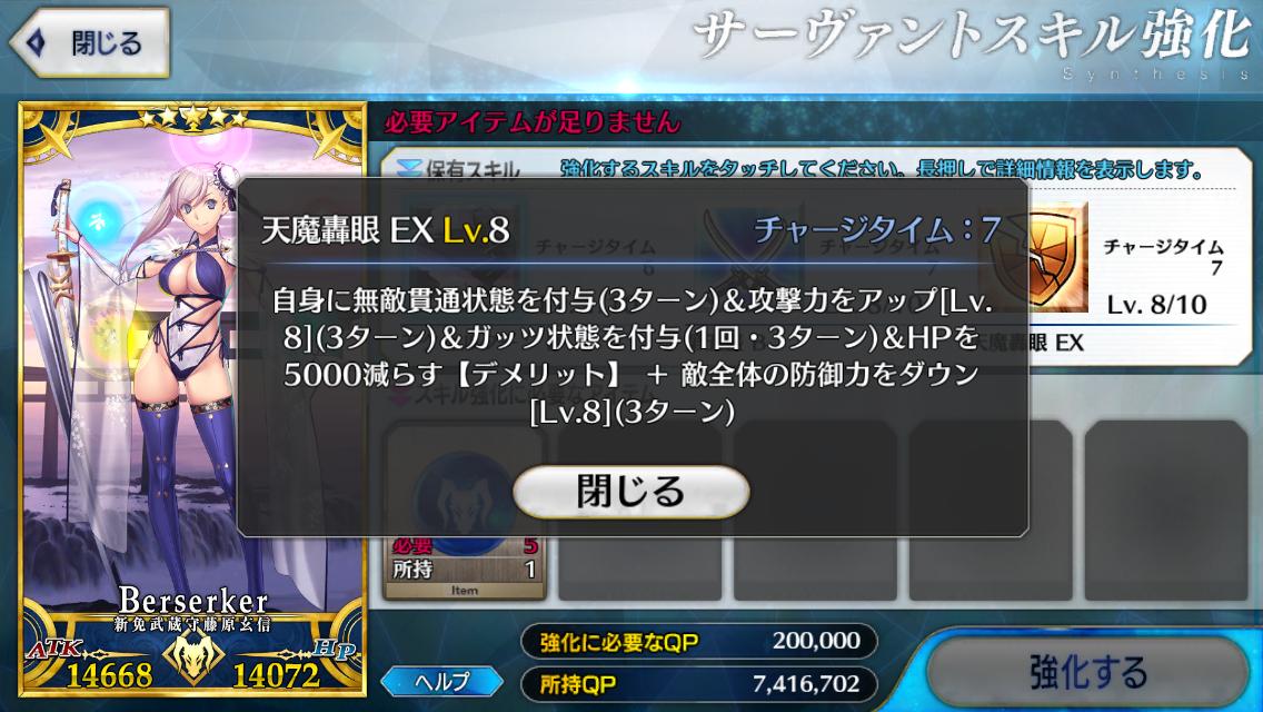 f:id:yoshi120902:20190816231946p:plain