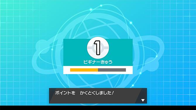 f:id:yoshi120902:20190817221142j:plain