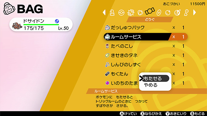f:id:yoshi120902:20190817233818j:plain