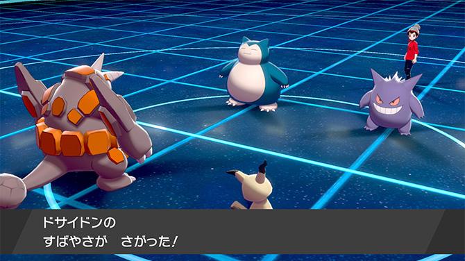 f:id:yoshi120902:20190817233838j:plain