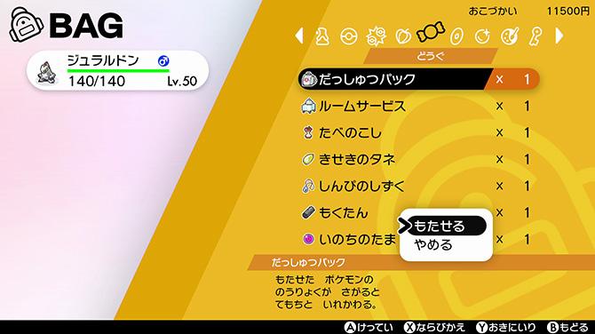 f:id:yoshi120902:20190817234137j:plain