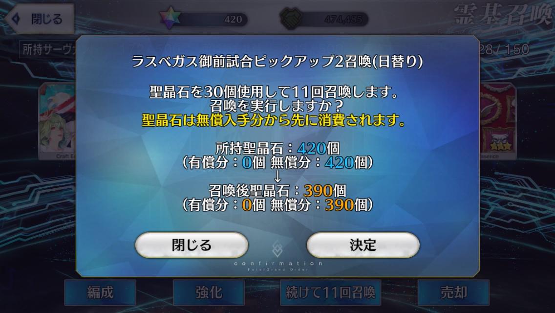 f:id:yoshi120902:20190822194927p:plain