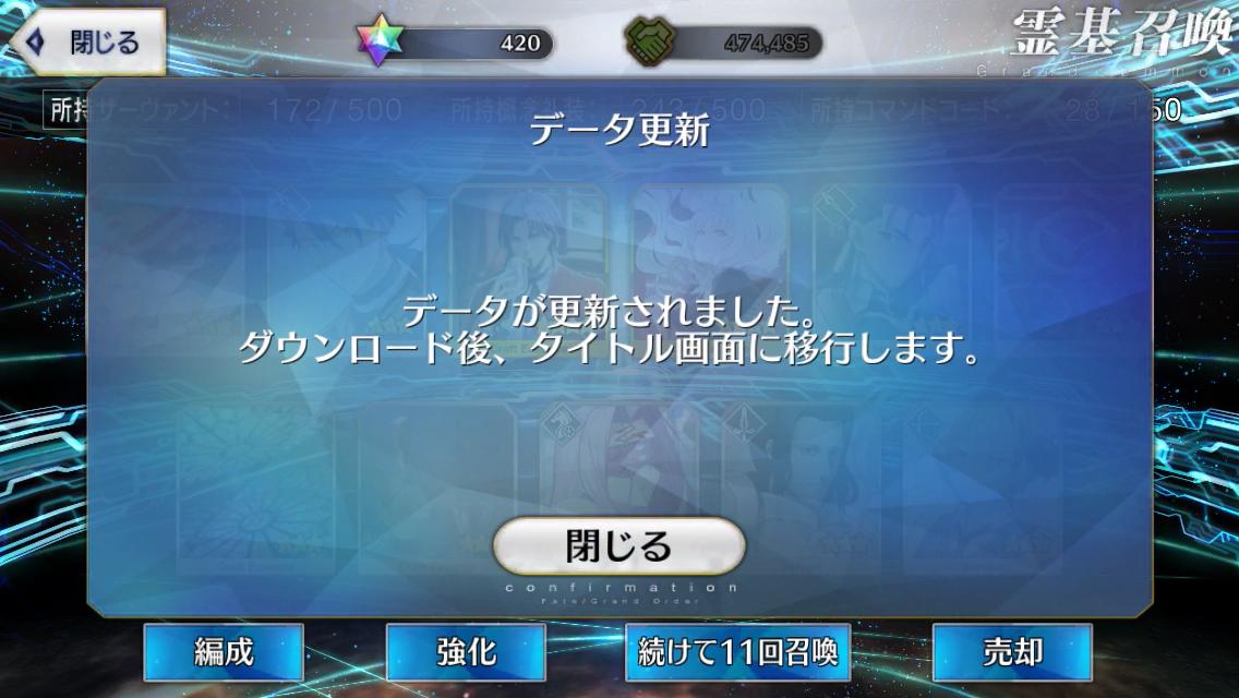 f:id:yoshi120902:20190822195026p:plain