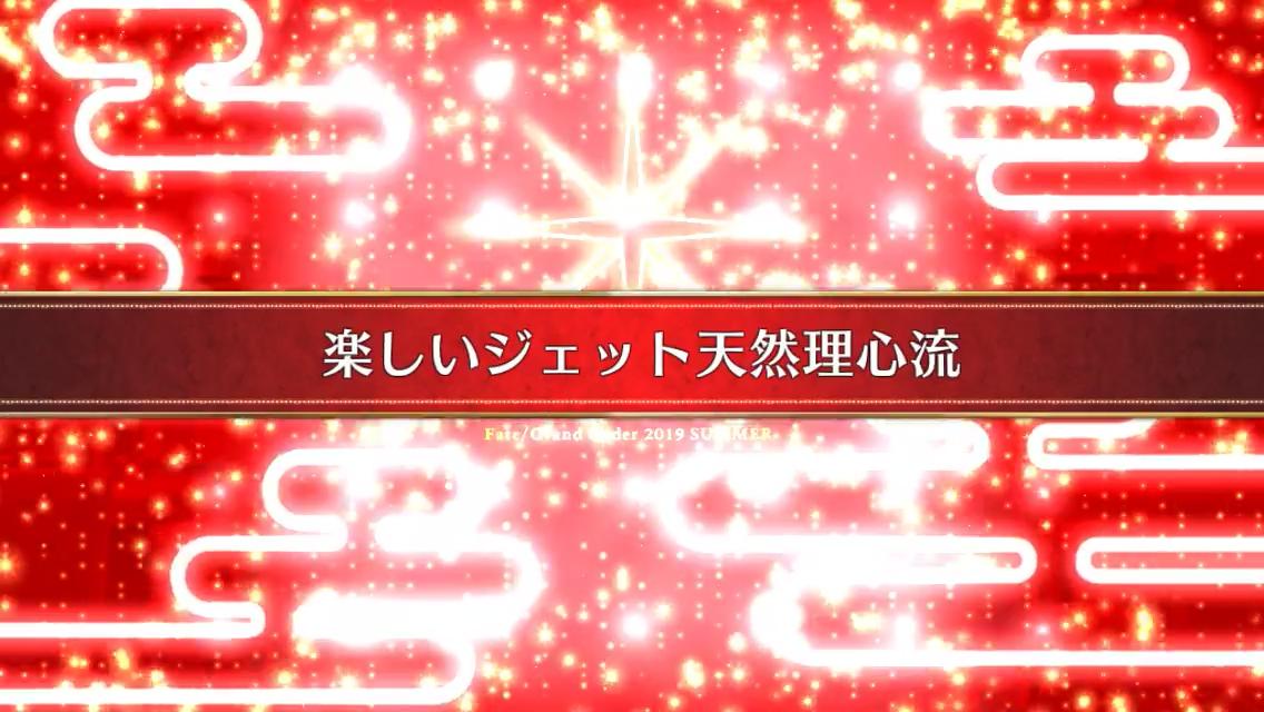 f:id:yoshi120902:20190826181300p:plain