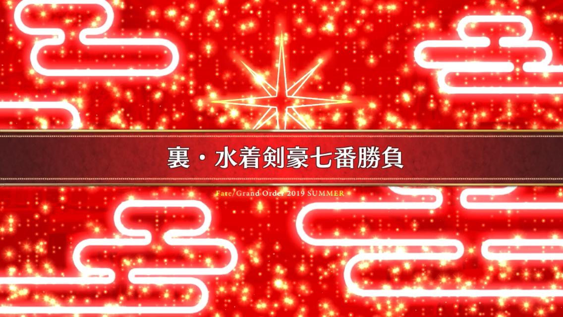 f:id:yoshi120902:20190827231533p:plain