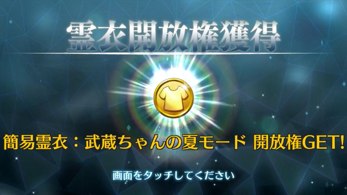 f:id:yoshi120902:20190828161335p:plain
