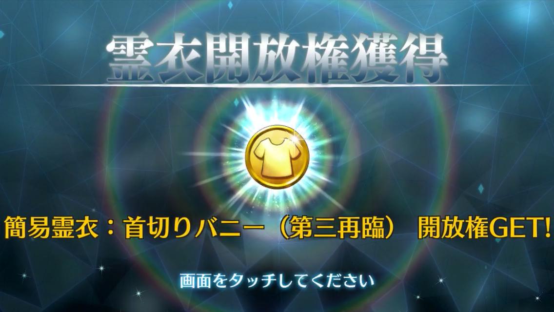 f:id:yoshi120902:20190828201918p:plain