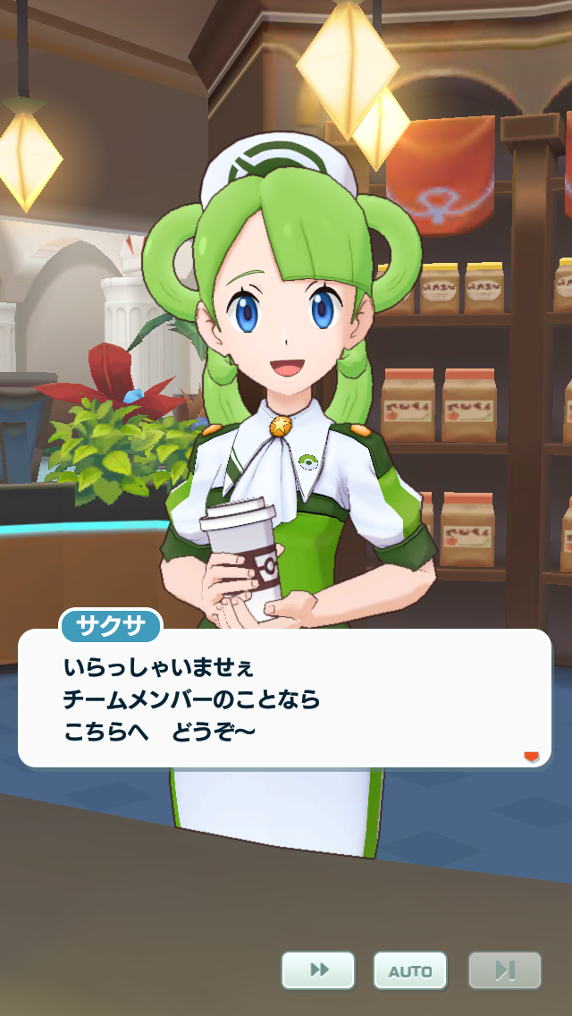 f:id:yoshi120902:20190829134209p:plain