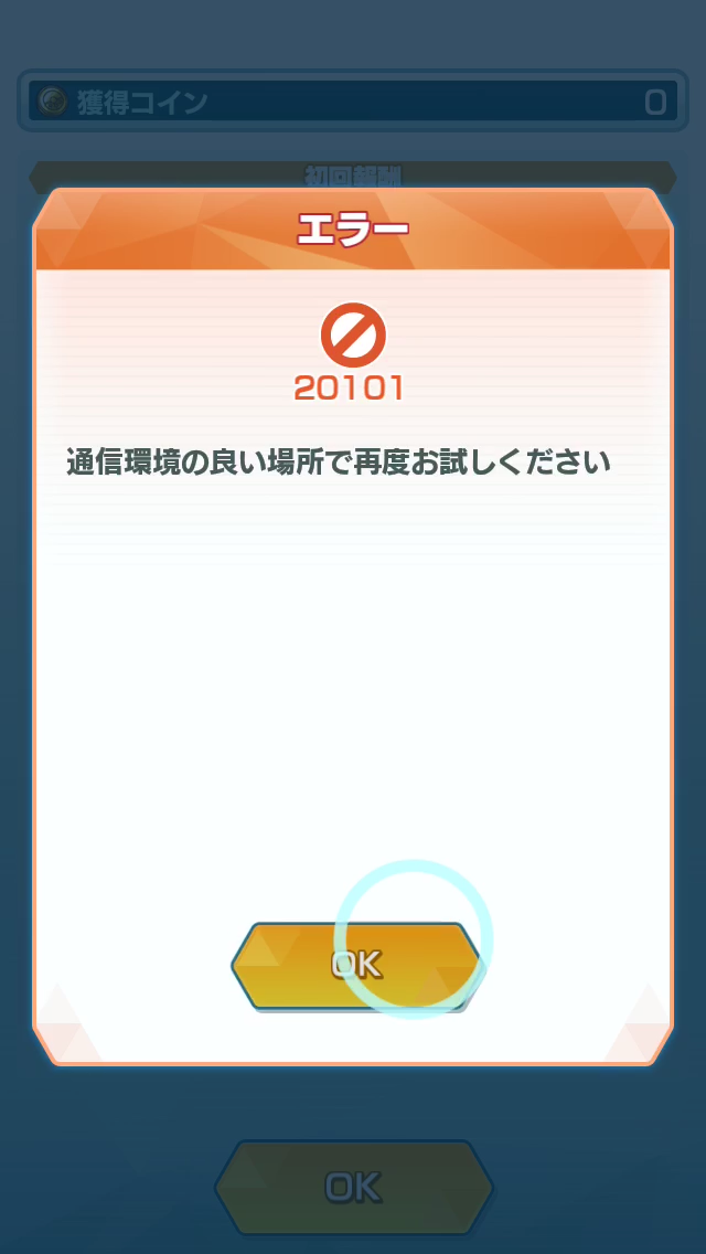 f:id:yoshi120902:20190829140035p:plain