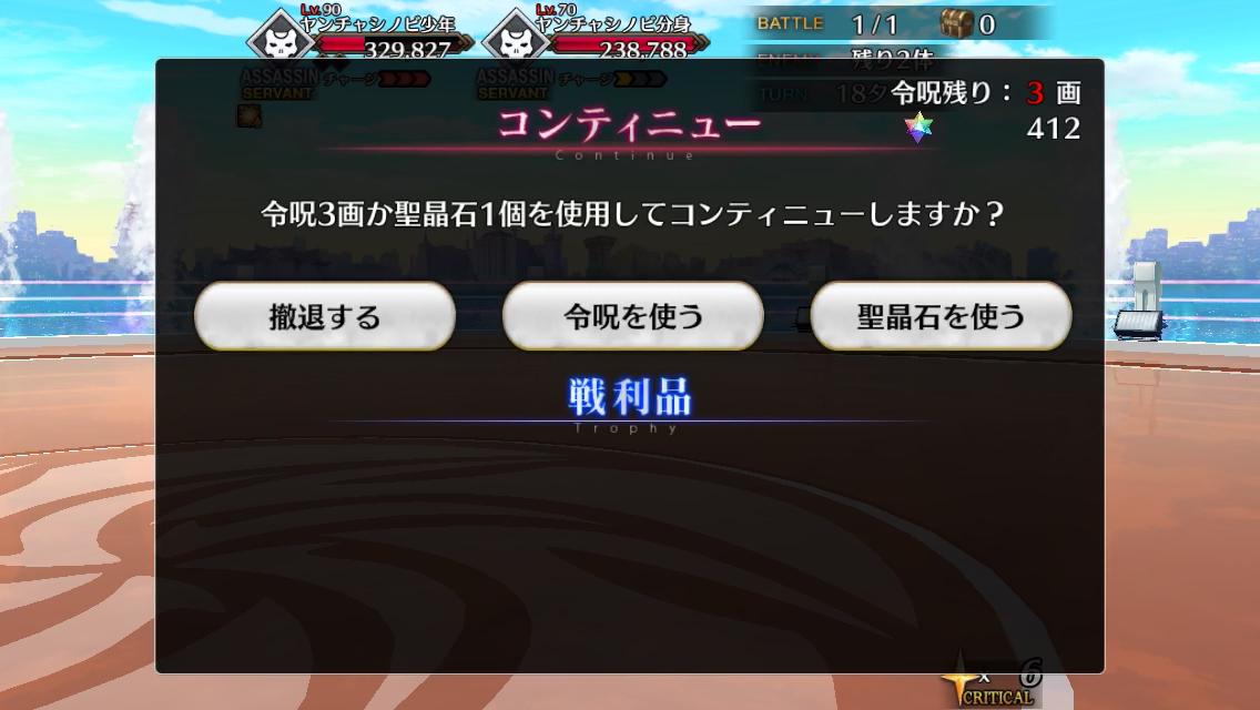 f:id:yoshi120902:20190901145141p:plain