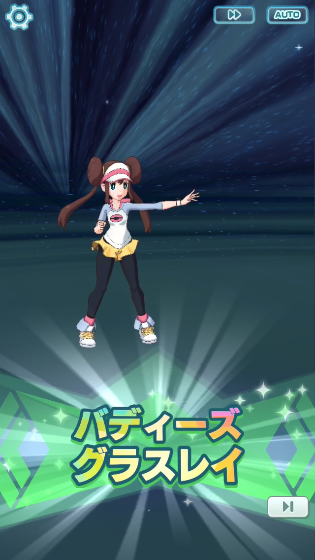 f:id:yoshi120902:20190903211853p:plain