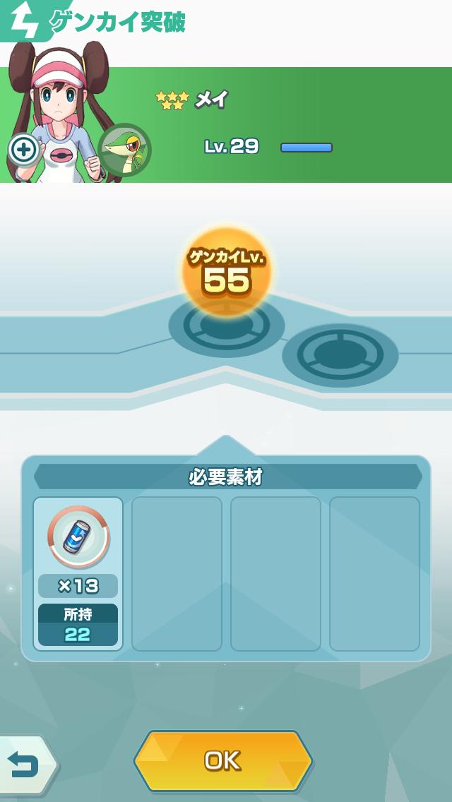 f:id:yoshi120902:20190903214941p:plain
