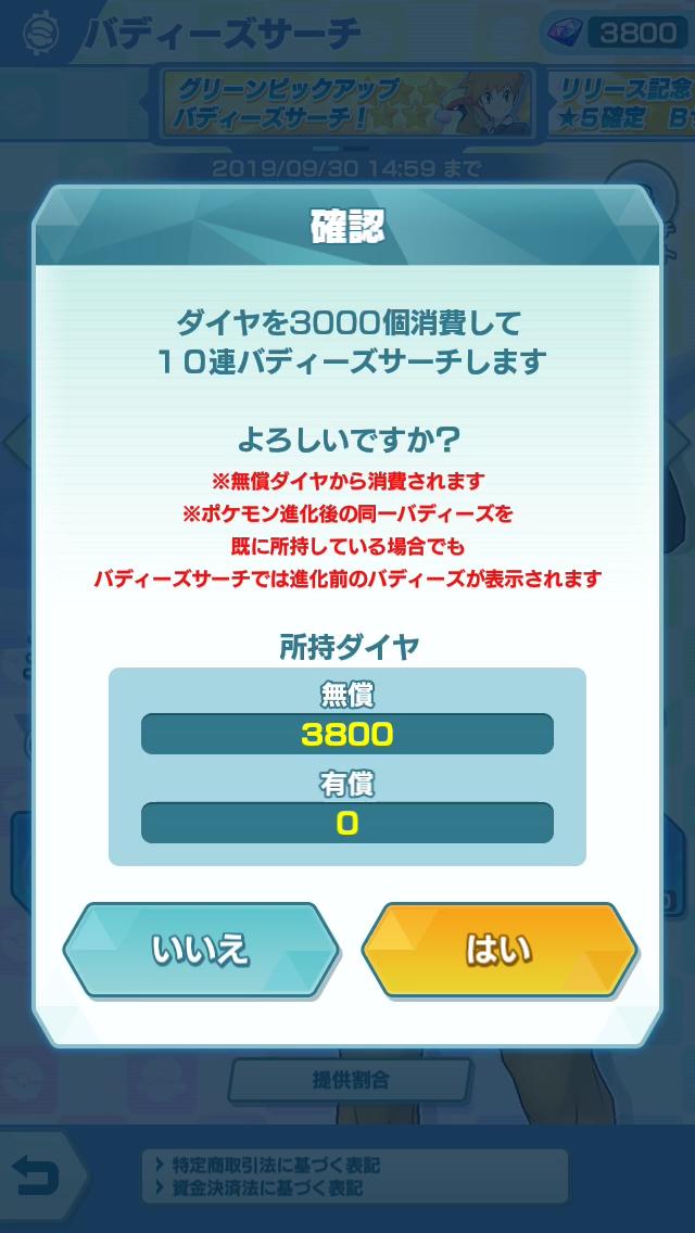 f:id:yoshi120902:20190904183613p:plain