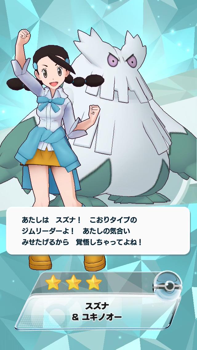 f:id:yoshi120902:20190904191605p:plain