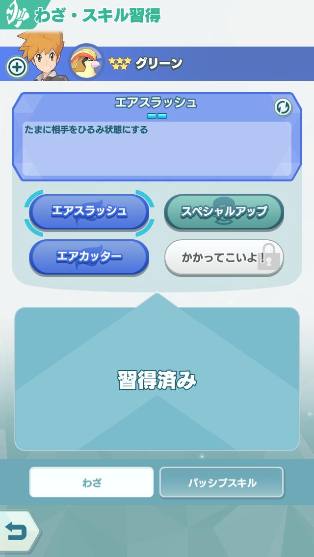 f:id:yoshi120902:20190905142704p:plain