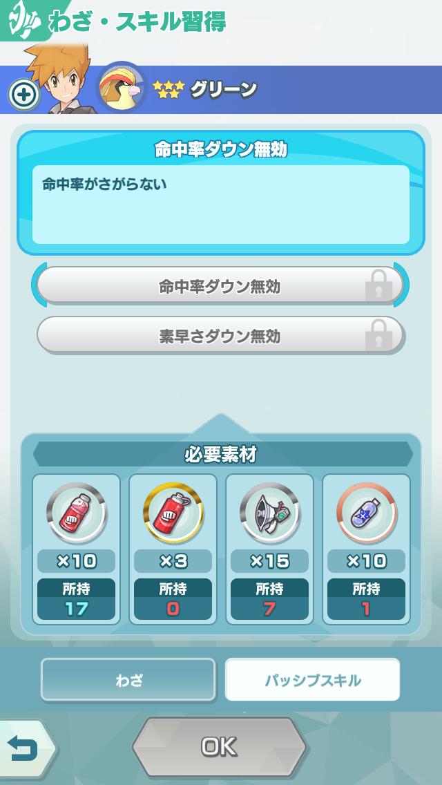 f:id:yoshi120902:20190905153514p:plain