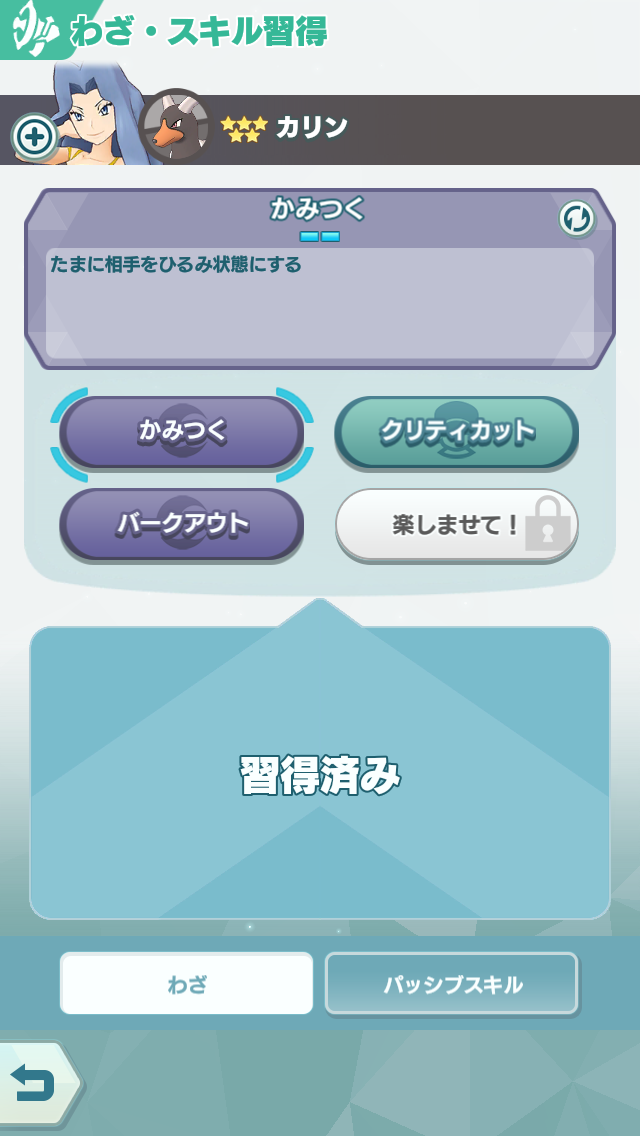 f:id:yoshi120902:20190905154821p:plain