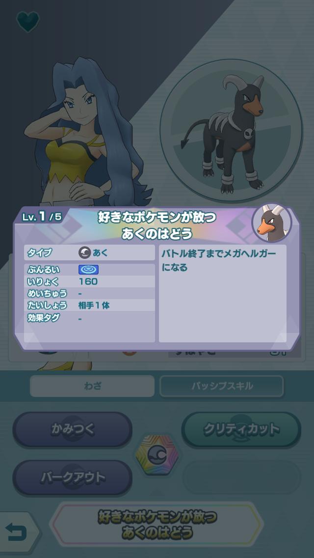 f:id:yoshi120902:20190905163527p:plain