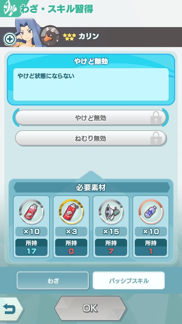 f:id:yoshi120902:20190905165423p:plain