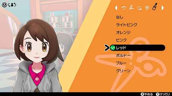 f:id:yoshi120902:20190905215426j:plain