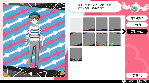 f:id:yoshi120902:20190905221526j:plain