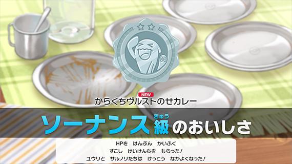 f:id:yoshi120902:20190906113422j:plain
