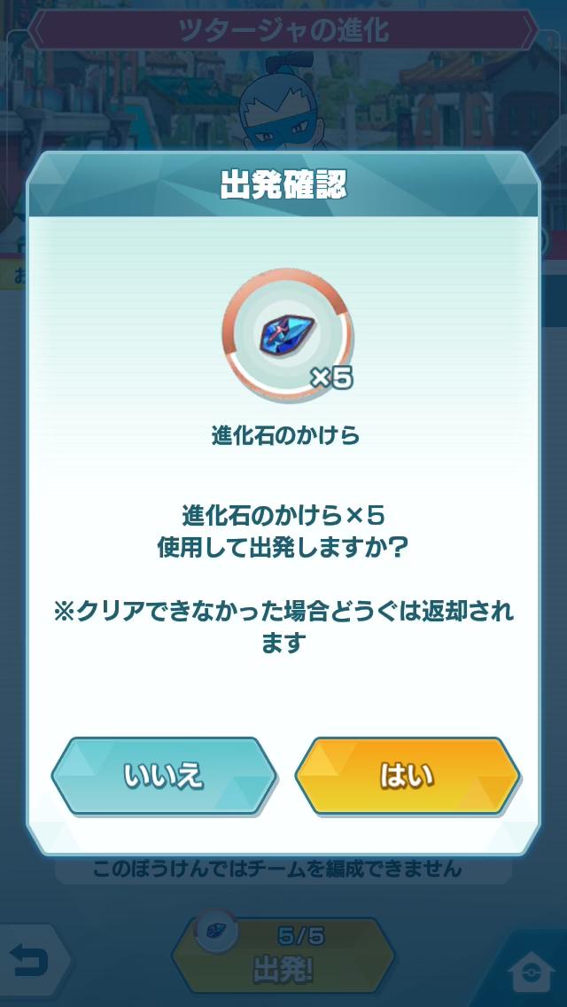 f:id:yoshi120902:20190907103901p:plain