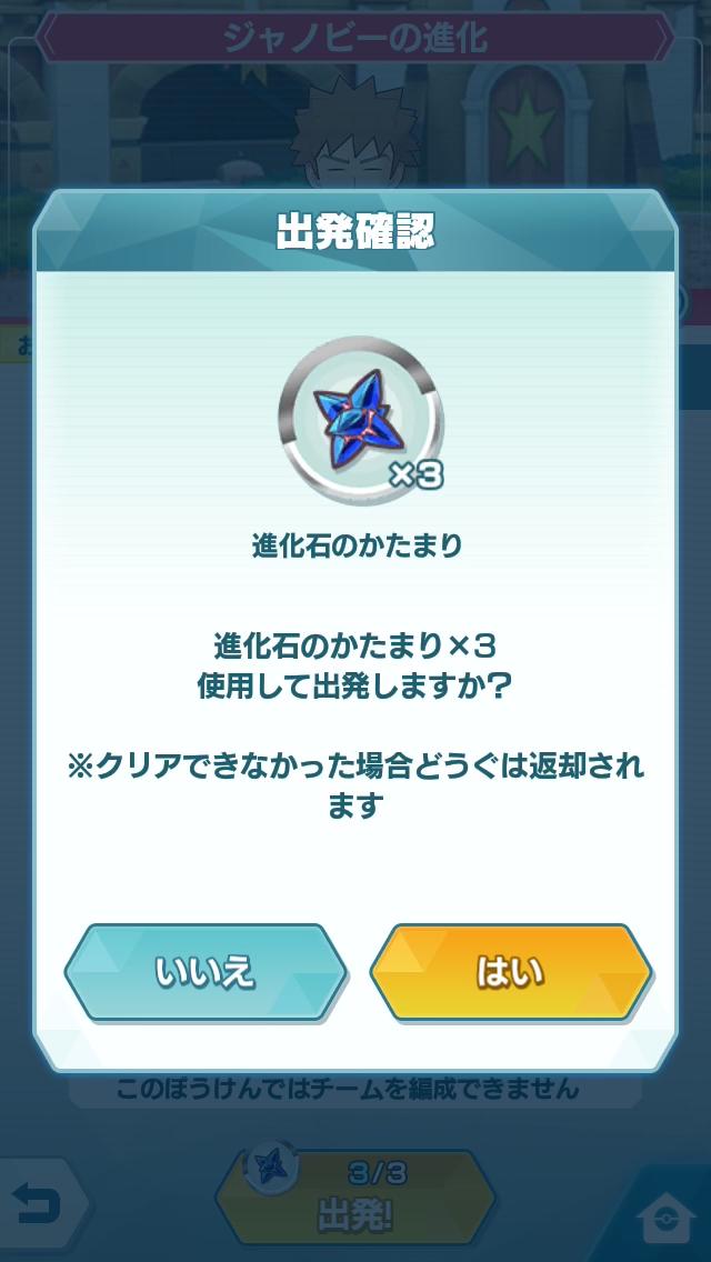 f:id:yoshi120902:20190907103931p:plain