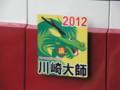 20120101080656