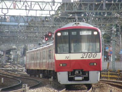 f:id:yoshi1210:20130221144735j:image