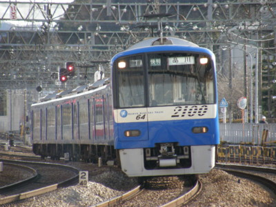 f:id:yoshi1210:20130221152712j:image