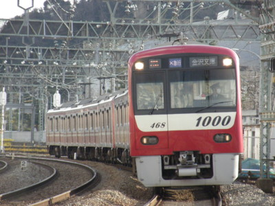 f:id:yoshi1210:20130221155251j:image